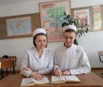 """Общероссийский конкурс """"Выбор профессии"""""""