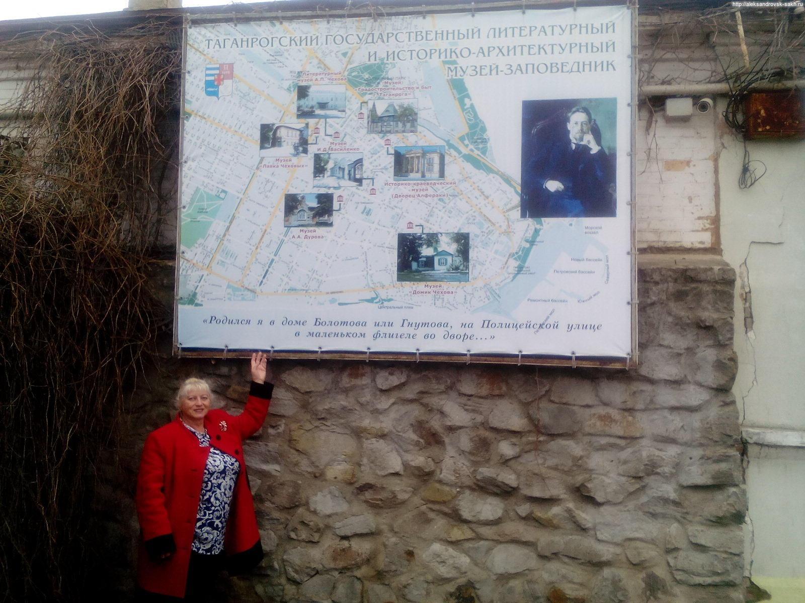 Музей А.П.Чехова в г. Таганроге. (image_59.jpg)