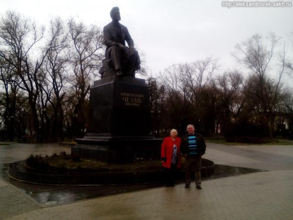 Музей А.П.Чехова в г. Таганроге.