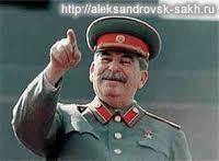 Ми оставили Вам ГОСУДАРСТВО, а вИ его распродаете и, Украину тоже
