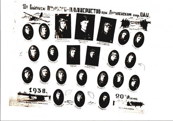 Александровские талоны 1990-1993 гг.