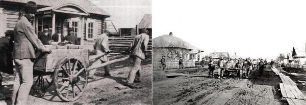 Советский Сахалин 1926 Т.Юркевич