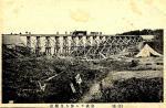 Японские открытки Александровска 20-годов