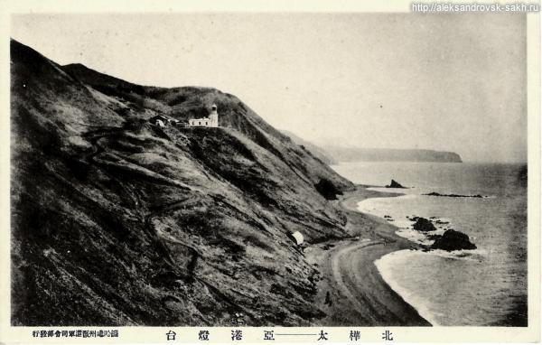 Японские открытки Александровска 20-х годов