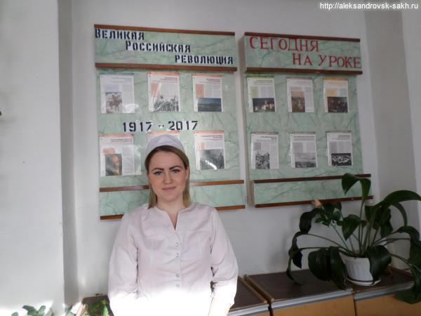 Общероссийская викторина