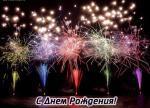 С днем Рождения Василий!