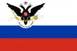 Российско-американская компания на Сахалине