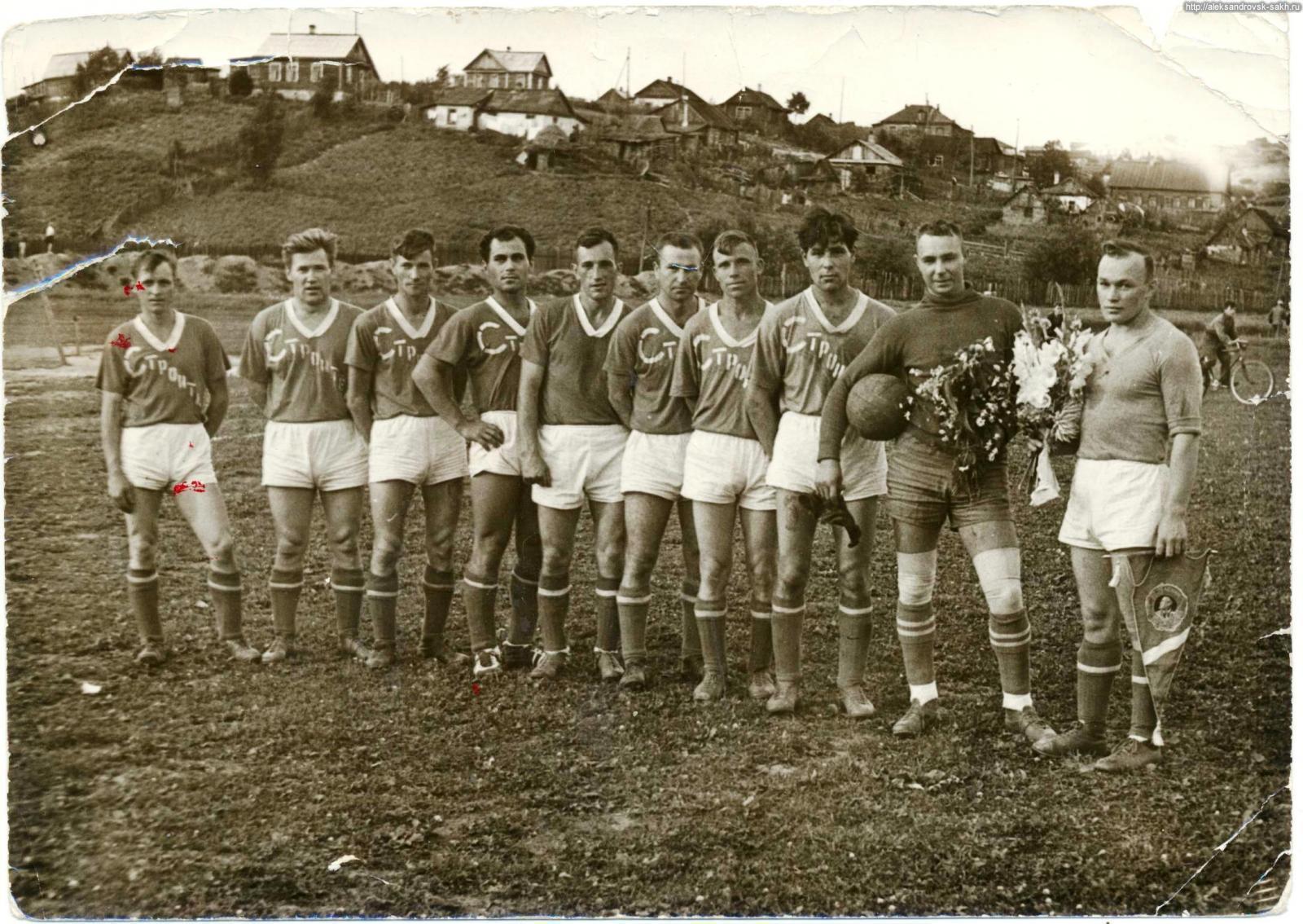 Александровск спортивный (из архива обычной семьи)