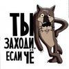 Евгений.'s picture